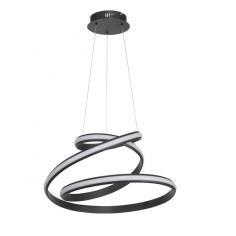 LED пендел Wofi Tess - 32 W, 2000 lm, 3000 K, черен, бял