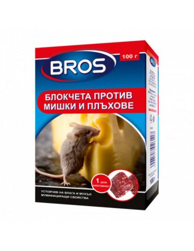 Отрова за мишки и плъхове БРОС - 100 г, восъчни блокчета