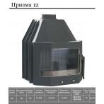 Горивна камера за камина - суха, ГК - Призма 12, 12 кW