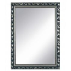 Огледало Form Verde - ШхВ 55х75 см, с дървена рамка