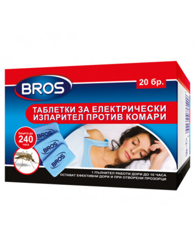 Таблетки за електрически изпарител против комари Bros - 20 броя