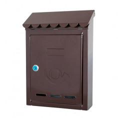 Пощенска кутия -...