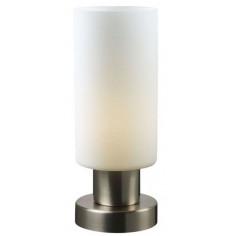 Настолна лампа - До 28 W, 1xЕ14, 20 см, бяла