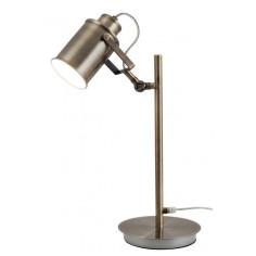 Настолна лампа - 15 W, 1хЕ27
