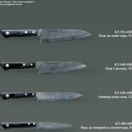 Кухненски нож - универсален, черно острие-KYOTOP-13 см