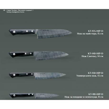 Кухненски нож - универсален, черно острие-KYOTOP-15,5 см