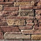 BRETAGNE- Dusk- декоративен  камък