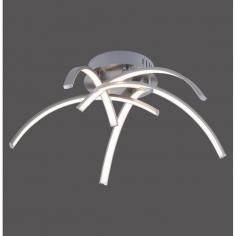 LED плафон Paul Neuhaus Valerie - 5х3,7 W, 3000 К, 1450 lm,  Ø45 см, цвят стомана