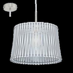 Пендел Sendero - Ø380 мм, 1 х E27, 60 W, бял