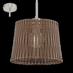Пендел Sendero - Ø300 мм, 1 х E27, 60 W, тъмнокафяв
