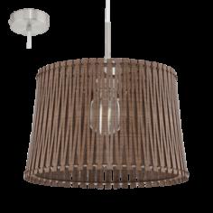 Пендел Sendero - Ø380 мм, 1 х E27, 60 W, тъмнокафяв