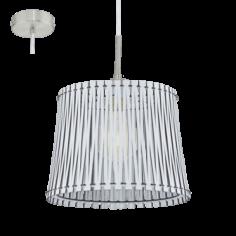 Пендел Sendero - Ø300 мм, 1 х E27, 60 W, бял