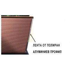 Алуминиева лента
