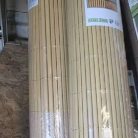 Декоративна оградна преграда 150 x 300 см