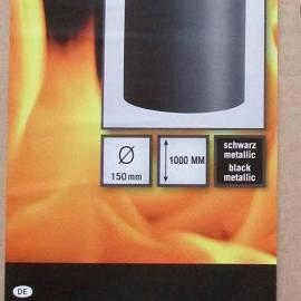 Кюнец- ф150 мм - 1000 мм, цвят сив мат