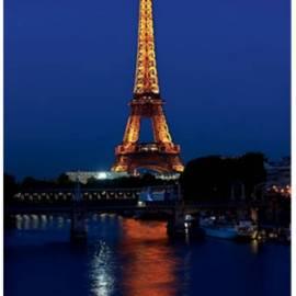 Инфрачервен нагревател - 450W, тип картина Париж