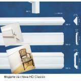 Первази от HD-polymer - за стена