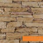 Izola - Декоративен камък