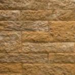 Vermont - Decostone, каменна облицовка, 2 цвята