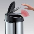 Инфраред кошчета за отпадъци