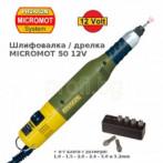 Електрически инструменти - 12V