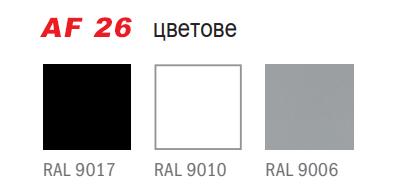 Стълбата AF 26 се предлага в три цвята